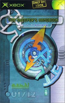 Cover of the Blinx: The Time Sweeper JPN manual