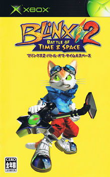 Cover of the Blinx 2: Battle of Time and Space JPN manual